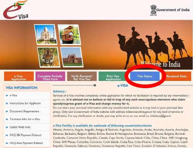 Estado de la solicitud e-Visa India